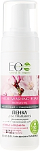 "Fragrances, Perfumes, Cosmetics Face Cleansing Foam ""Moisturizing"" - ECO Laboratorie Facial Washing Foam"