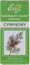 Fragrances, Perfumes, Cosmetics Natural Cypress Essential Oil - Etja Natural Essential Oil