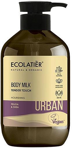 Feijoa and Shea Body Milk - Ecolatier Urban Body Milk