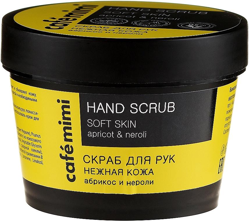 "Hand Scrub ""Gentle Skin"" Apricot and Neroli - Cafe Mimi Hand Scrub Soft Skin"