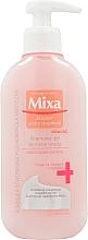 Fragrances, Perfumes, Cosmetics Foaming Cleansing Gel - Mixa Sensitive Skin Expert Foaming Cleansing Gel