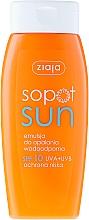 Fragrances, Perfumes, Cosmetics Tan Emulsion (SPF10) - Ziaja Body Emulsion