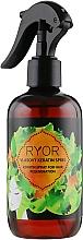 Fragrances, Perfumes, Cosmetics Keratin Hair Spray - Ryor Keratin Spray For Hair Regeneration