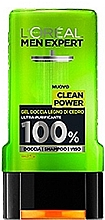 Fragrances, Perfumes, Cosmetics Shower Gel - L'Oreal Paris Men Expert Clean Power Shower Gel