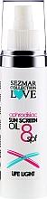 Fragrances, Perfumes, Cosmetics Sun Cream SPF 8 - Sezmar Collection