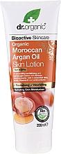 Fragrances, Perfumes, Cosmetics Argan Oil Body Lotion - Dr. Organic Bioactive Skincare Organic Moroccan Argan Oil Skin Lotion