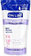 Fragrances, Perfumes, Cosmetics Liquid Soap - On Line Hypoallergenic Pure Soap (refill)