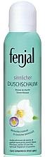 Fragrances, Perfumes, Cosmetics Shower Mousse - Fenjal Sensitive Shower Mousse
