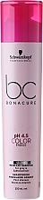 Fragrances, Perfumes, Cosmetics Silver Shampoo for Blonde Hair - Schwarzkopf Professional Bonacure Color Freeze pH 4.5 Silver Shampoo