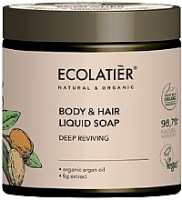 "Fragrances, Perfumes, Cosmetics Body & Hair Soap ""Deep Reviving"" - Ecolatier Organic Aragan Body & Hair Liquid Soap"
