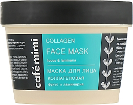 """Fragrances, Perfumes, Cosmetics Face Mask """"Collagen"""" - Cafe Mimi Face Mask"""