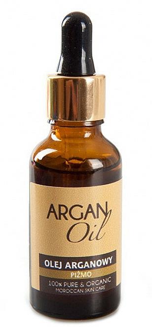 Argan Oil with Musk Scent - Beaute Marrakech Drop of Essence Musk