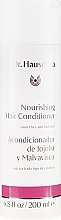 "Fragrances, Perfumes, Cosmetics Hair Conditioner ""Jojoba & Altay"" - Dr. Hauschka Nourishing Hair Conditioner"
