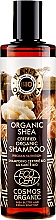 Fragrances, Perfumes, Cosmetics Nourishing Hair Shampoo - Planeta Organica Organic Shea Natural Hair Shampoo