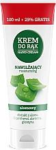 Fragrances, Perfumes, Cosmetics Moisturizing Aloe Hand Cream - VGS Polska Moisturizing Aloe Hand Cream