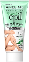 Fragrances, Perfumes, Cosmetics Cooling Hair Removal Gel - Eveline Cosmetics Smooth Epil