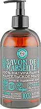 Fragrances, Perfumes, Cosmetics Marseilles Soap - Planeta Organica Savon de Marseille
