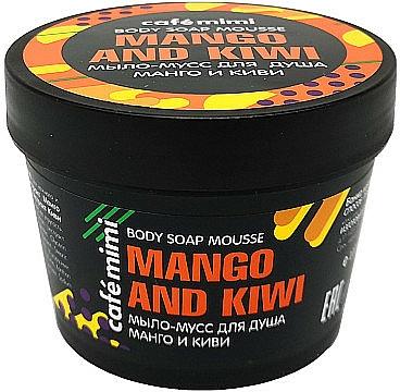 "Soap Mousse for Shower ""Mango and Kiwi"" - Cafe Mimi Body Soap Mousse Mango And Kiwi"