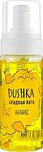Fragrances, Perfumes, Cosmetics Pineapple Body Cotton Candy - Dushka Pineapple Shower Foam
