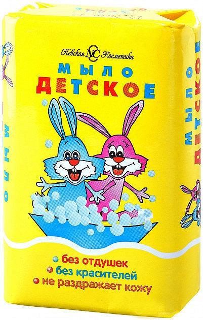 "Fragrances & Dyes Free Soap ""Kids"" - Nevskaya kosmetika"