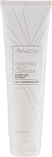 Fragrances, Perfumes, Cosmetics Purifying Jelly Cleanser with Charcoal Extract - Avon Anew Purifying Jelly Cleanser With Charcoal Extract