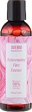 Fragrances, Perfumes, Cosmetics Face Essence - Avebio Rejuvenating Face Essence