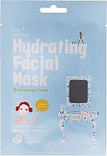 Fragrances, Perfumes, Cosmetics Moisturizing Facial Sheet Mask - Cettua Hydrating Facial Mask