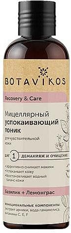 Face Tonic for Sensitive Skin - Botavikos Recovery & Care