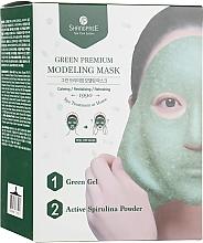 Facial Modeling Mask - Shangpree Green Premium Modeling Mask — photo N1