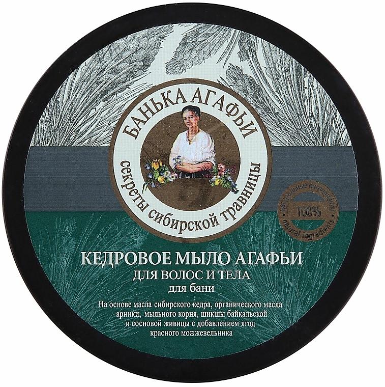 Hair and Body Agafya Cedar Soap - Retsepty Babushki Agafi Agafia's Bathhouse