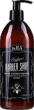 Fragrances, Perfumes, Cosmetics Keratin & Vitamin Conditioner - Dr.EA Barber Shop Hair Conditioner Keratin & Vitamin Boost