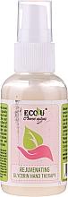 Fragrances, Perfumes, Cosmetics Rejuvenating Hand Treatment with Glycerin - Eco U