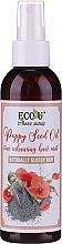 Fragrances, Perfumes, Cosmetics Biphase Poppy Hair Spray - Eco U Poppy Seed Oil Hair Mist