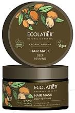 "Fragrances, Perfumes, Cosmetics Hair Mask ""Deep Repair"" - Ecolatier Organic Argana Hair Mask"