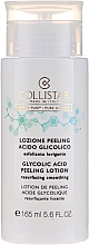 Fragrances, Perfumes, Cosmetics Glycolic Acid Peeling Lotion - Collistar Glycolic Acid Peeling Lotion