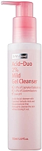 Fragrances, Perfumes, Cosmetics Light Cleansing Gel - By Wishtrend Acid-Duo 2% Mild Gel Cleanser