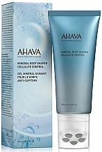 Fragrances, Perfumes, Cosmetics Mineral Body Shaper Cellulite Control - Ahava Mineral Body Shaper Cellulite Control