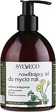 Fragrances, Perfumes, Cosmetics Urea Hand Wash Gel - Sylveco Gel Soap
