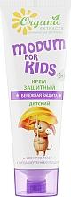 Fragrances, Perfumes, Cosmetics Kids Gentle Protection Cream - Modum For Kids