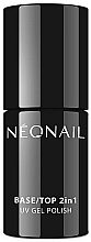 Fragrances, Perfumes, Cosmetics 2-in-1 Gel Polish Base & Top Coat - NeoNail Professional Base/Top 2in1 UV Gel Polish