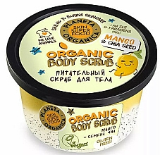 Fragrances, Perfumes, Cosmetics Body Scrub - Planeta Organica Mango&Chia Skin Super Food Body Scrub