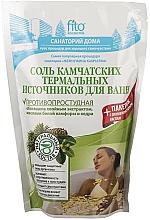 "Fragrances, Perfumes, Cosmetics Anti-Cough Bath Salt ""Kamchatka Thermal Springs"" - Fito Cosmetic"