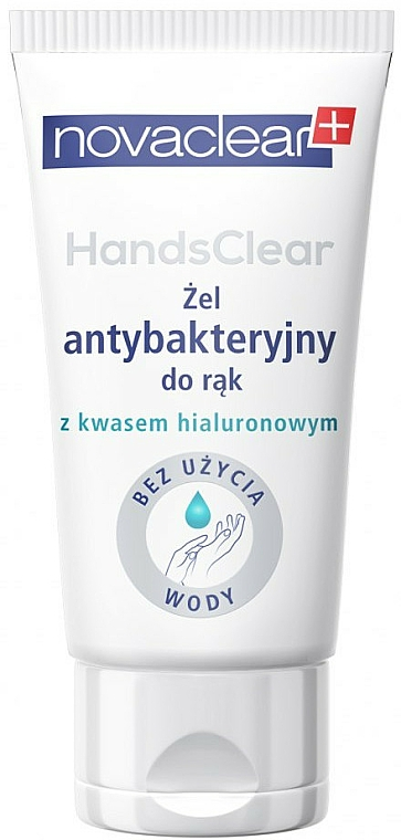 Antibacterial Hand Gel with Hyaluronic Acid (tube) - Novaclear Hands Clear
