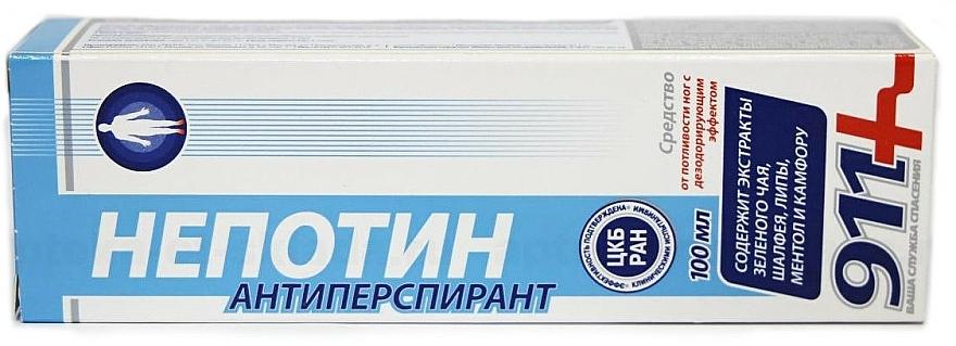 "Anti-Sweating Foot Gel with Deodorant Effect ""Nepotin"" - 911"