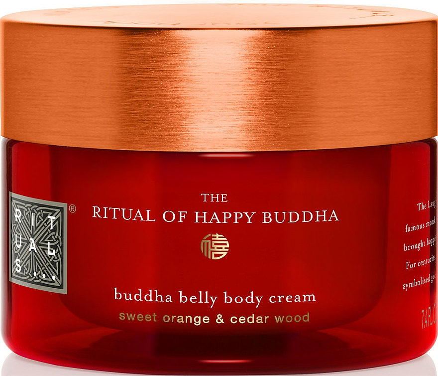 Body Cream - Rituals The Ritual of Happy Buddha Body Cream