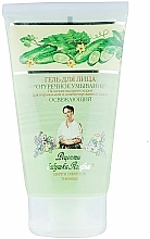 "Fragrances, Perfumes, Cosmetics Brightening Gel ""Cucumber Washing"" for Normal and Combination Skin - Retsepty Babushki Agaf'i"