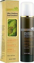 Fragrances, Perfumes, Cosmetics Snail Mucin Emulsion - Dewytree Ultra Vitalizing Snail Emulsion