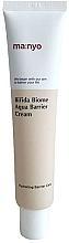 Fragrances, Perfumes, Cosmetics Moisturizing Lactobacilli Cream - Manyo Bifida Biome Aqua Barrier Cream