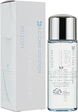 Fragrances, Perfumes, Cosmetics Problem Skin Toner - Mizon Acence Derma Clearing Toner