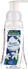 Fragrances, Perfumes, Cosmetics Liquid Soap - Palmolive Magic Softness Foaming Handwash